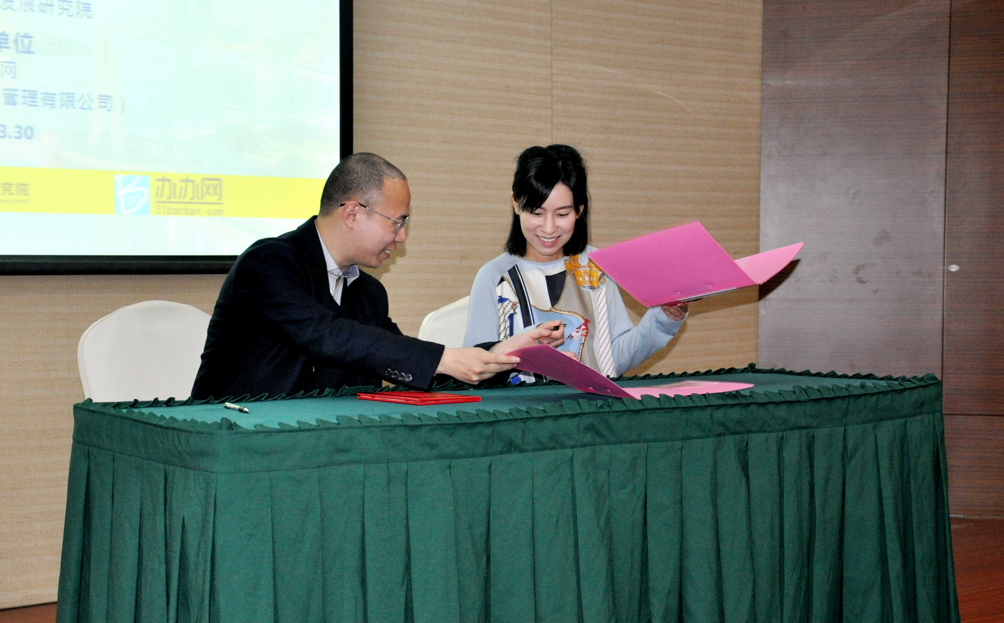 上海企业空间流向指数首次发布