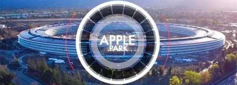 苹果公司Apple Park办公设计遭员工吐槽,称想离职