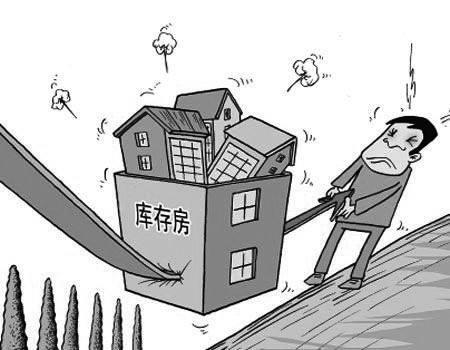 租赁用房的发展会不会是库存商办项目的转型契机