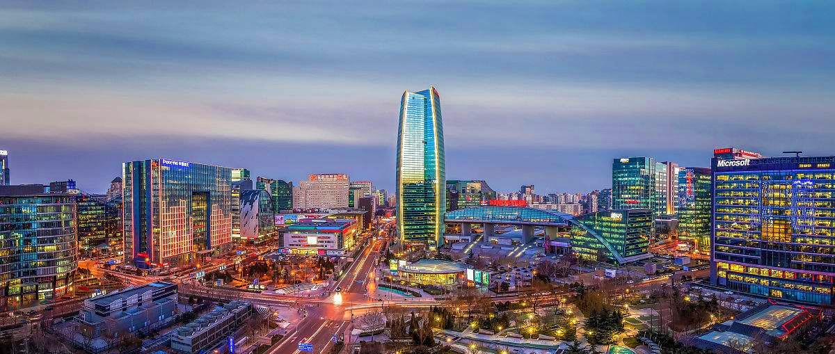 世界顶级科技中心城市:北京获得桂冠