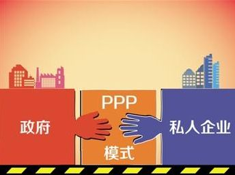 财政部:PPP入库项目不包含商业地产项目