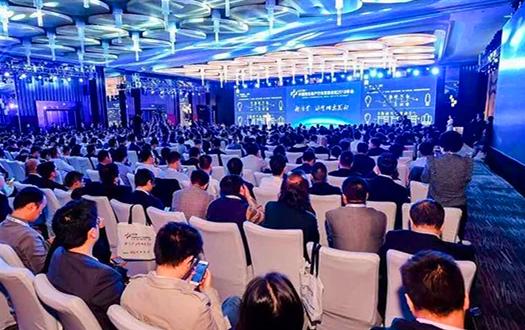 中国商业地产行业发展论坛在上海成功举办