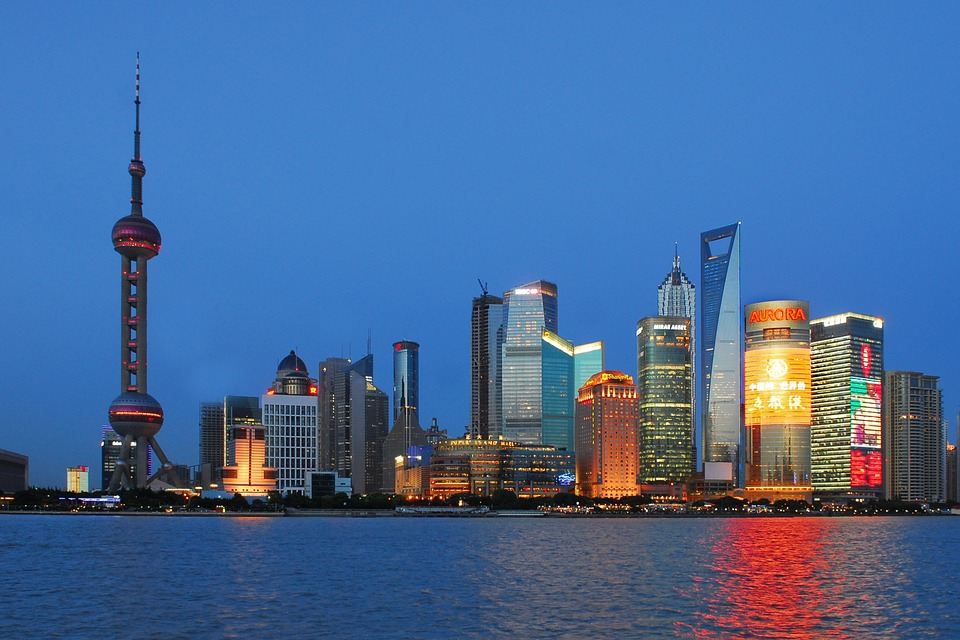 2018世界移动大会上海举行