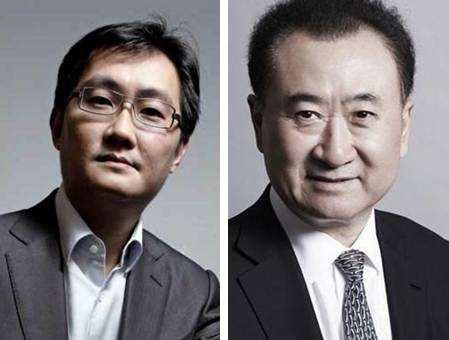 王健林和马化腾合作建公司,经营范围广