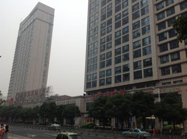 嘉和国际大厦