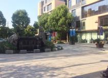 申田LOFT新办公领地