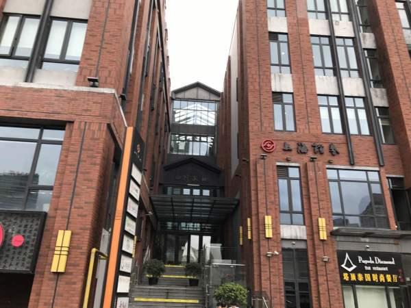老牌创意园四行天地 地铁500米 层高4.5米图片