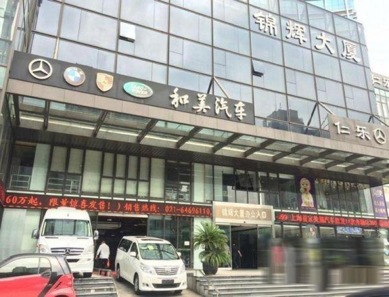 3/4/9号线宜山路站 锦辉大厦 现房招租 随时看房
