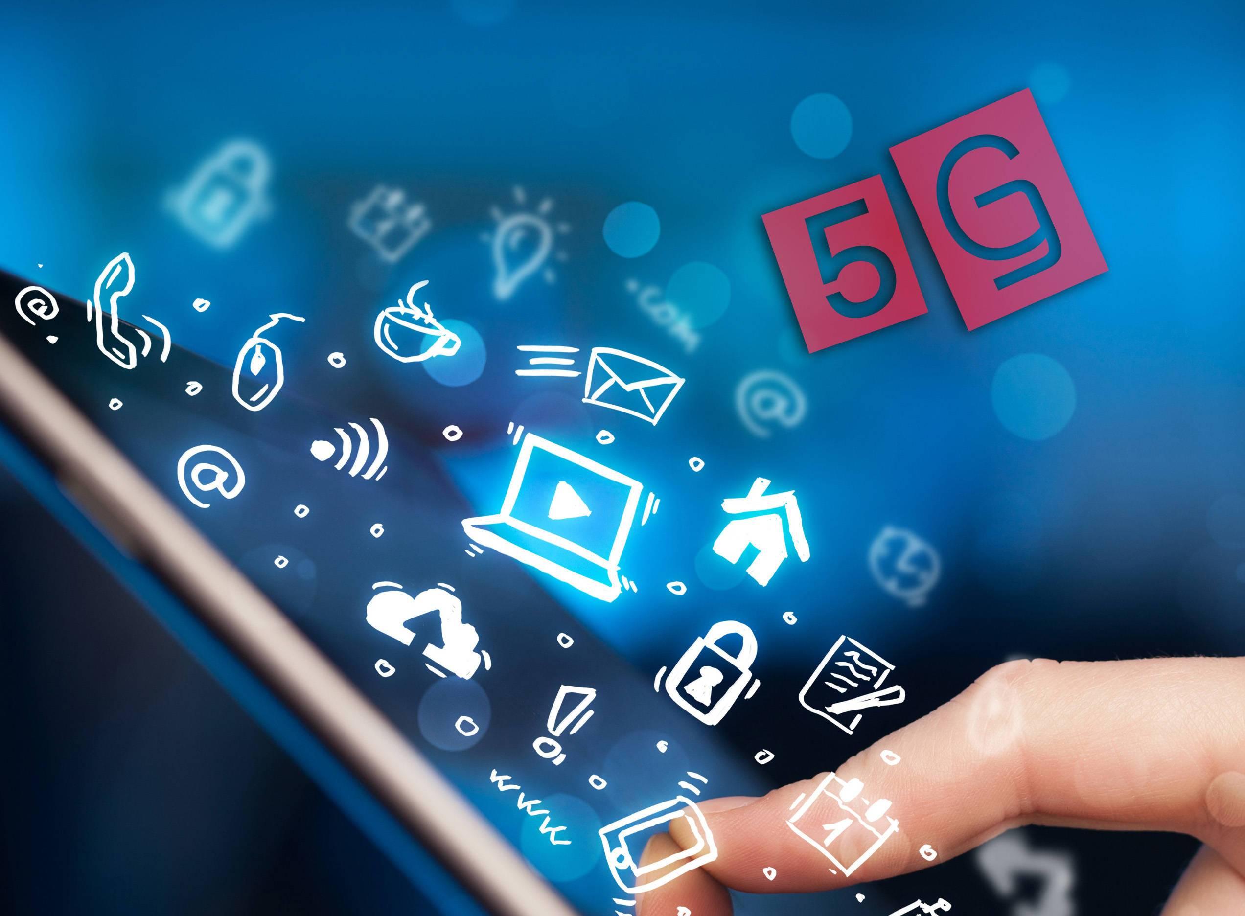 2019年上海积极争取成为5G试点城市
