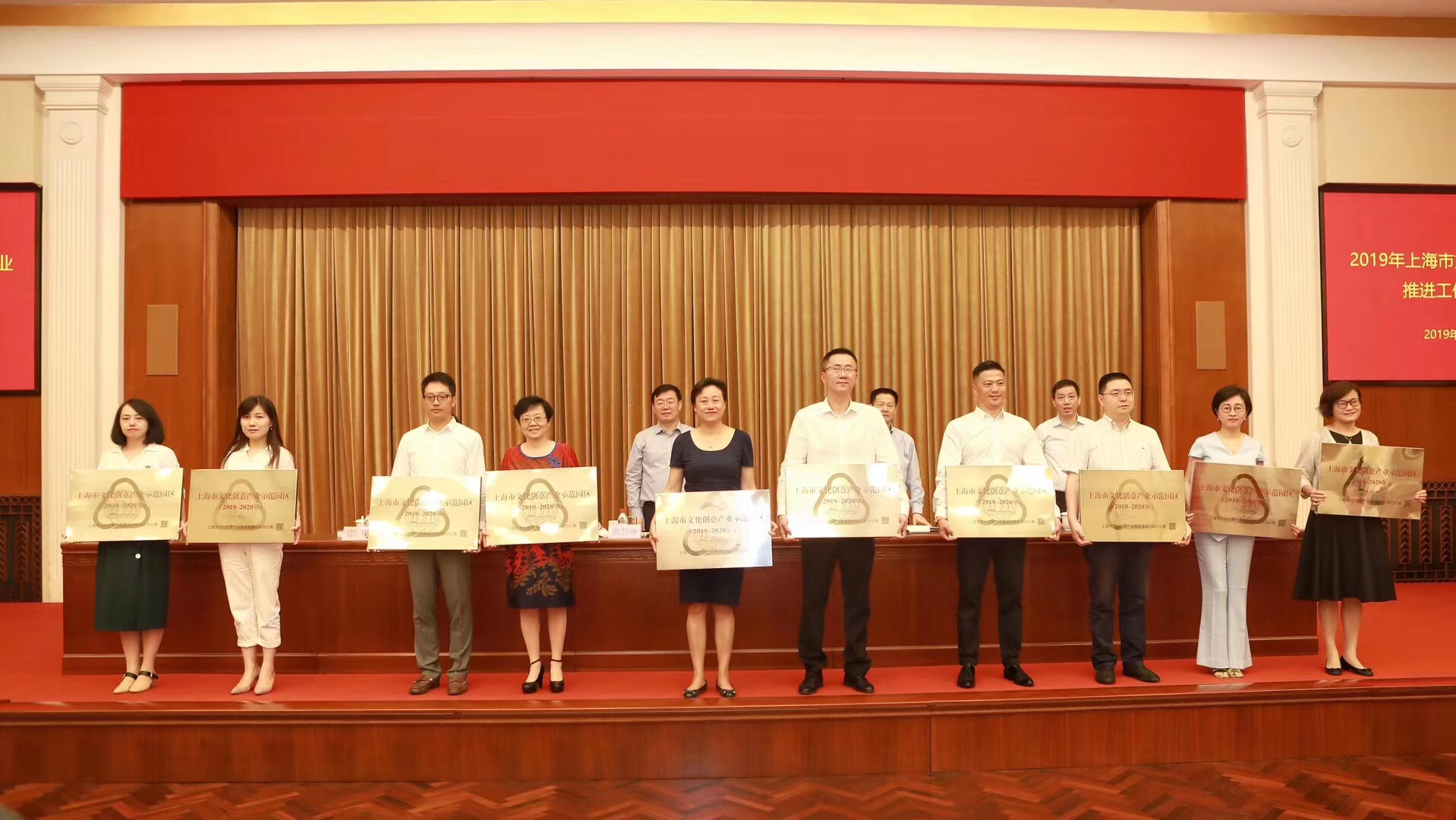 """""""城市概念""""被评选为年度上海市市级示范园区"""