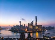 上海38亿挂牌北外滩商办地