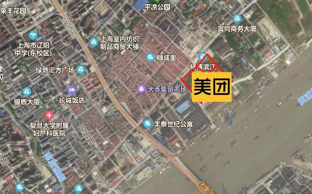 办办网土地市场月度简报 (2020年11月份——上海市场)