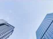 莱坊:香港商业地产市场六大新常态