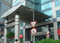 招商局大厦大楼入口