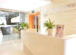 大宁国际商业广场写字楼