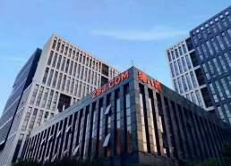 中国智慧产业园