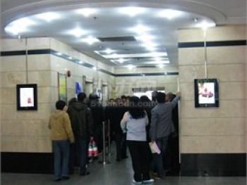 汇嘉大厦电梯厅