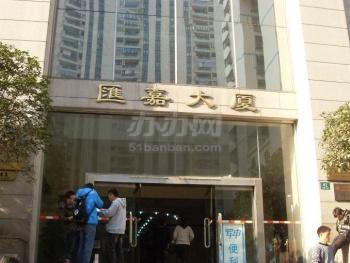 汇嘉大厦大楼入口