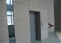 陆家嘴软件园(浦东软件园陆家嘴金融服务广场)