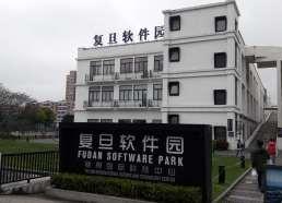 复旦软件园