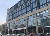 运河汽车电商园