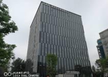 外高桥·复旦科技园创新中心