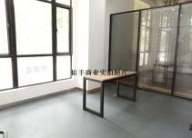 上海西华商旅大厦