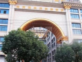 财富国际广场外立面图