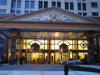 财富国际广场大楼入口
