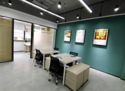 宝立方创意产业园