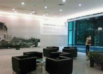 恒利国际大厦大堂