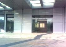 陆家嘴金融服务广场大楼入口