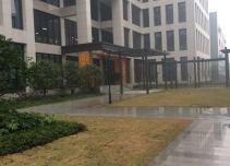 华星创业科技园