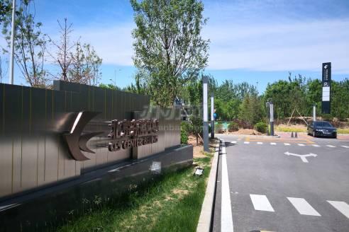 北京东航中心