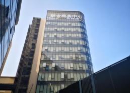 瑞金商务中心
