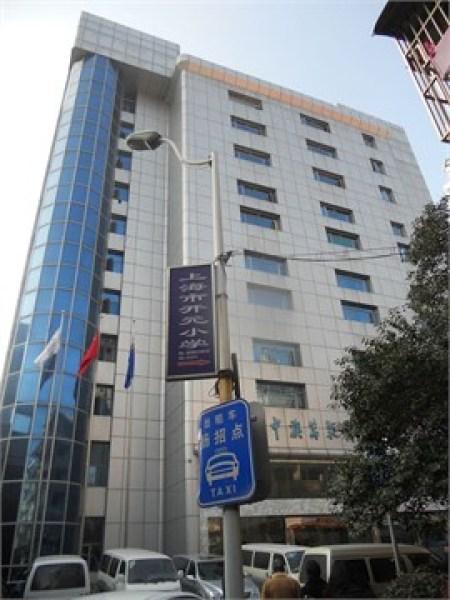 上海延安西路2299号_中澳万众商务大厦写字楼出租,3.4号线延安西路 因疫情影响 送 ...