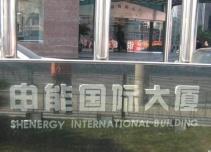 申能国际大厦周边环境图