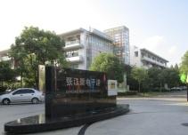 张江微电子港周边环境图