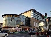 豌豆眾創空間匯寶廣場