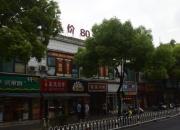 南京西路沿街小吃旺铺,无转让费,招炸鸡锅盔奶茶糕点
