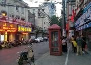 南京西路沿街商铺,适合特色风情 外国料理炸鸡汉堡,品牌小吃