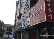 松江老城玉树路沿街400平业态不限(大房东直租)