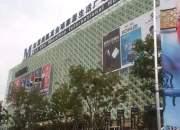 买卖商铺 成熟 红星国际广场 50至150平 玫瑰风情街